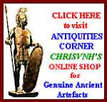 Chrisvnh's Antiquities Corner